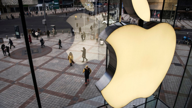Bulgaria: Vivacom Filed a Complaint Against Apple in Bulgaria's Commission for the Protection of Competition