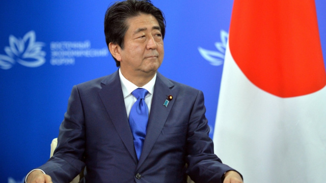Bulgaria: Shinzo Abe Won the Elections in Japan