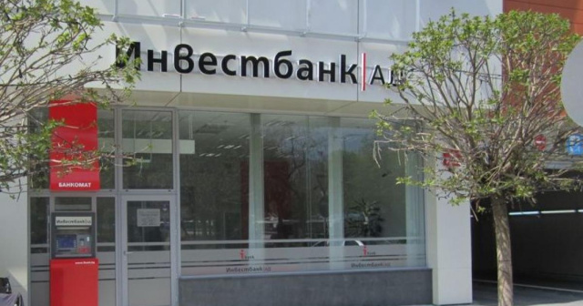 Bulgaria: Investbank Provides Loans for Undergraduate and Doctoral Students
