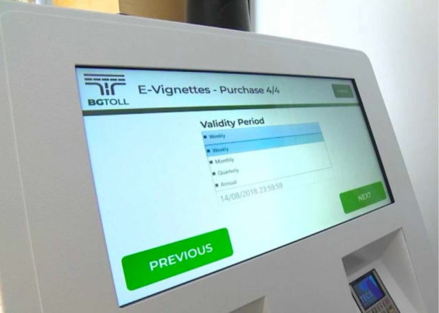Bulgaria: Another Company Is Launching the Sale of Electronic Vignettes from Tomorrow