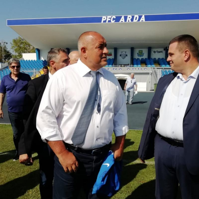 Bulgaria: Bulgarian PM: Government is Implementing Consistent Policy to Build and Renovate Sports Facilities Across the Country