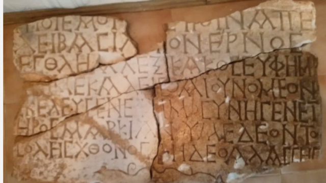 Bulgaria: Archaeologists Find a Marble Slab with a Greek Inscription Dedicated to the Cult of the Virgin Mary