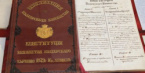 Exhibition of Tarnovo Constitution to be Presented in European Parliament