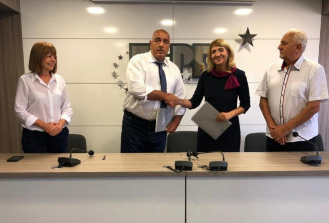 Bulgaria: Bulgaria's Ruling Party GERB Signed Framework Political Agreements with United Farmers and BDF