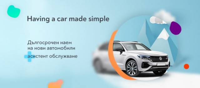 Bulgaria: The Innovative SIMPL Long-Term Car Service with Full Assistance Launches in Bulgaria for the First Time