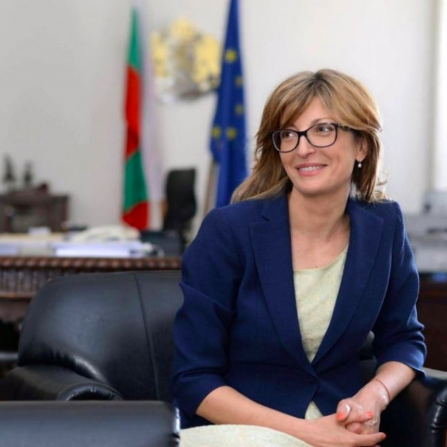 Bulgaria: Ekaterina Zaharieva: All of Bulgaria's Neighbouring Countries Must Enter the EU In Order for us to Have More Security and Prosperity
