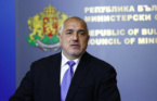 PM Borissov Arrived in Geneva for a Leadership Meeting