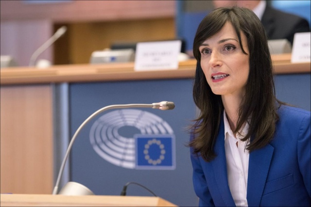 Bulgaria: Mariya Gabriel Has Been Named as one of the 50 Most Influential Women in Europe for 2019 in the Field of Cybersecurity