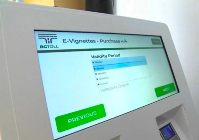 Bulgaria: The Sale of E-Vignettes May Be Hampered Today