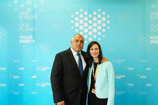 Bulgaria: PM Borissov: Mariya Gabriel's Responsibilities in the EC are in Line with Some of the Key Priorities of the Cabinet