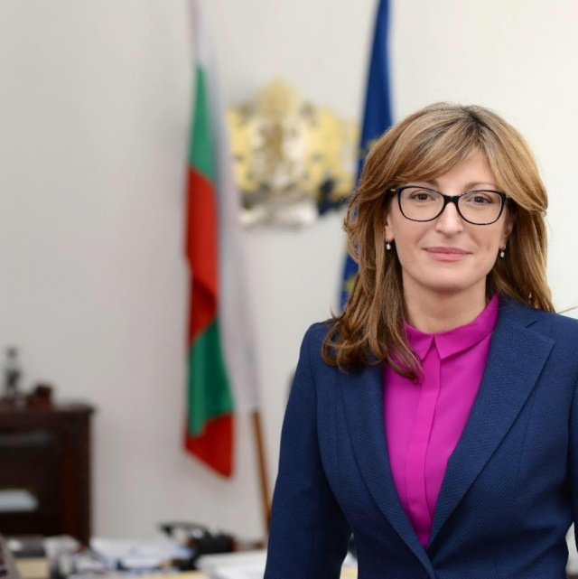 Bulgaria: Ekaterina Zaharieva to Participate in the Black Sea Economic Cooperation Forum