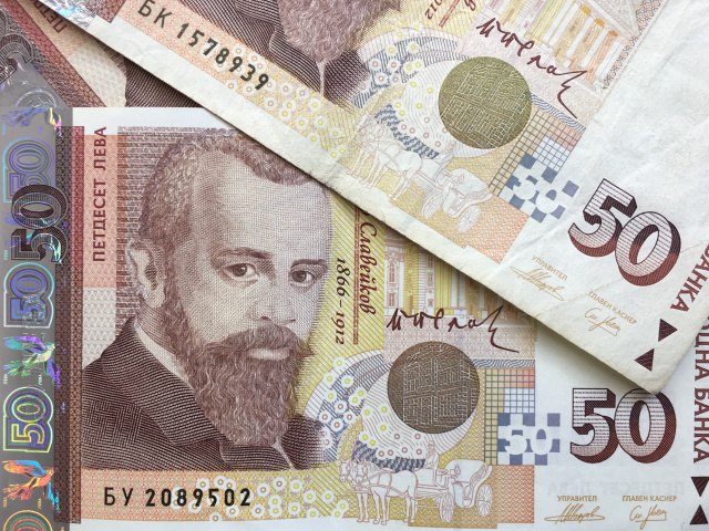 Bulgaria: Minister Vladislav Goranov: The Bulgarian Currency is Undervalued