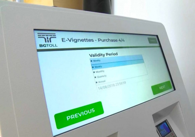 Bulgaria: As of Today - Drivers without an Up-to-Date Electronic Vignette will be Fined