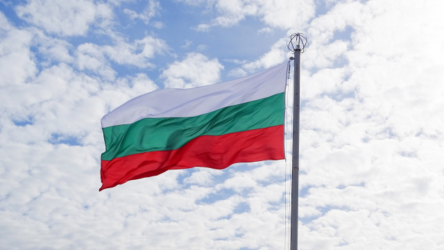 Bulgaria: BNR: The US Designates Bulgaria a Developed Country