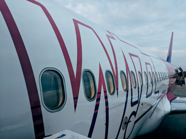 Bulgaria: Wizz Air to Carry will be the Air Carrier for the International Sofia-Yerevan-Sofia Route