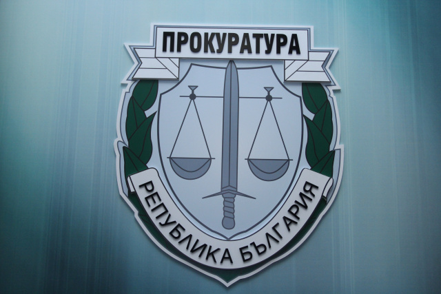 Bulgaria: Bulgaria's Chief Prosecutor: 15 to 20 Years in Prison for Causing Death on the Road