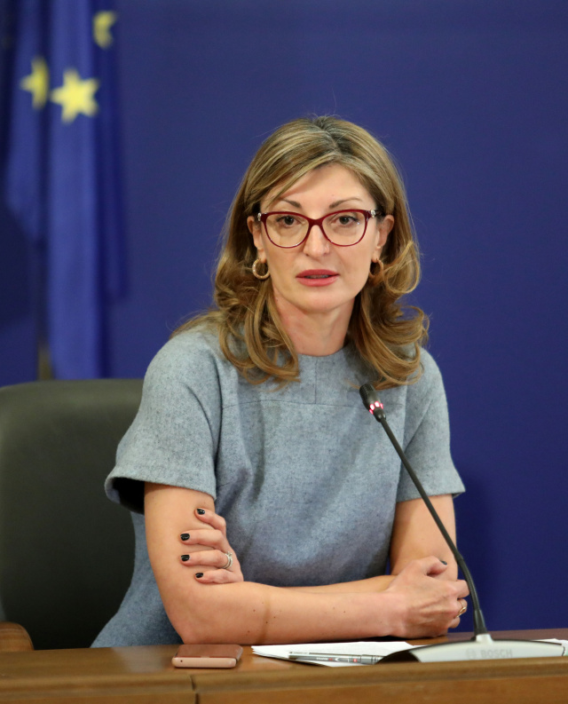 Bulgaria: Minister of Foreign Affairs of Bulgaria: Movement within  EU to be Restored on June 15