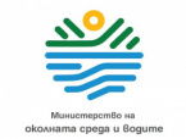 New Deputy Minister of Environment and Water of Bulgaria is Slaveya Stoyanova