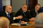 Bulgarian Government Increases the Capital of the Fund of Funds