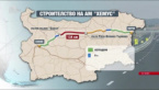 PM Boyko Borissov: Hemus Highway Should be Ready in 2024