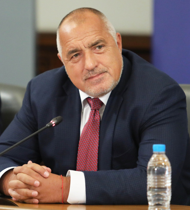 Bulgaria: Council of Ministers Approves Bulgarian Development Bank to Acquire Shares of Fibank
