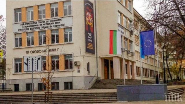 Bulgaria: Bulgaria: The Аpplication in the High Schools Starts Today