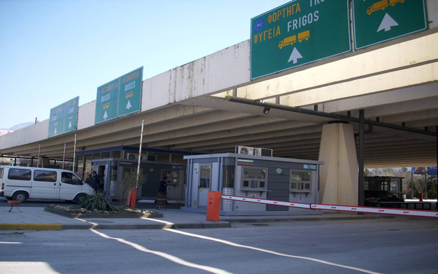 Bulgaria: Greece: All Travellers Entering the Kulata Border Checkpoint Will Be Tested for COVID-19