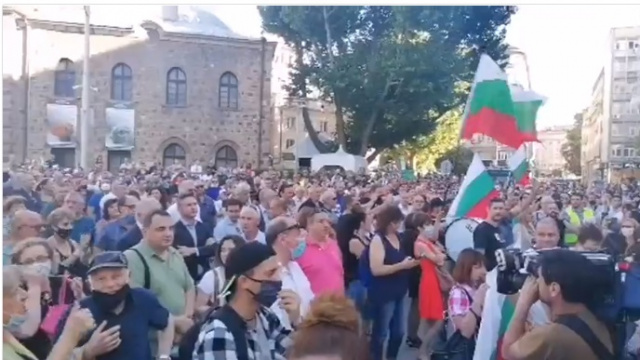 Bulgaria: Bulgaria: Protest in Support of President Rumen Radev, The President to Protesters: We Shall Get Bulgaria Back