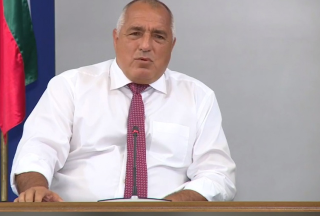 Bulgaria: LIVE: Bulgarian PM Borissov: President Radev to Take the Responsibility for the Removal of the NSP Guard of Dogan and Peevski