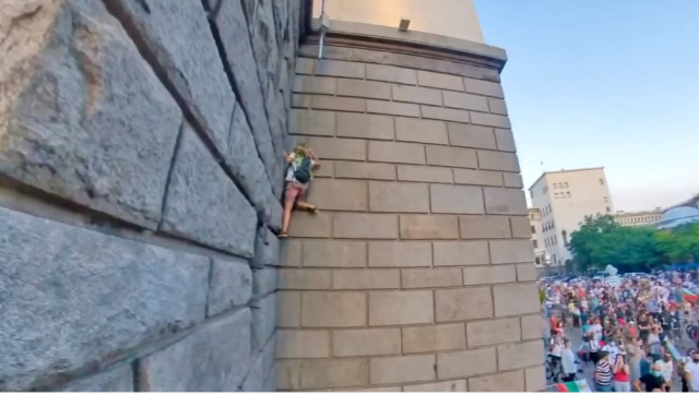 Bulgaria: Forth Day in a Row: Protests in Sofia, Varna, Plovdiv, Burgas; A Girl Climbed the Former Party House in Sofia