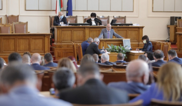 Bulgaria: Bulgaria: Deputies Discuss a Fifth No-Confidence Vote Against the Government