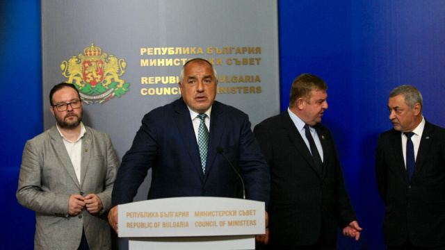 Bulgaria: Bulgaria: The National Assembly Accepted the Changes in the Cabinet
