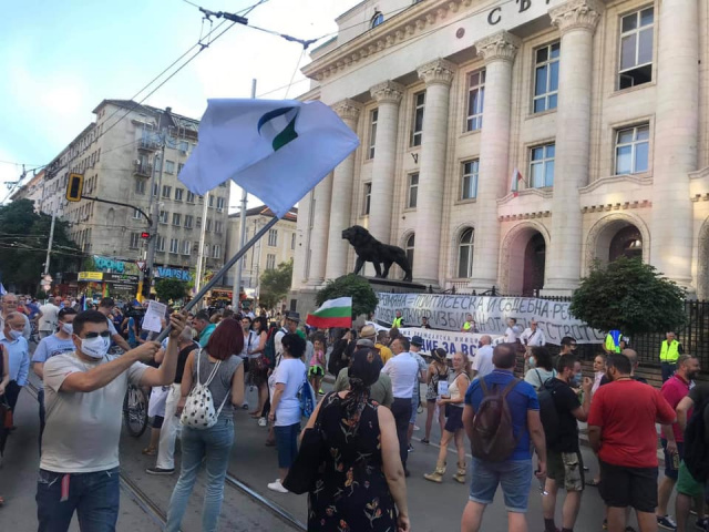 Bulgaria: Protests in Bulgaria, Day 21: National Protest and Blockades in the Center of Sofia