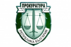 Upholding the independence of the Bulgarian Prosecutor's Office: National Meeting on Monday