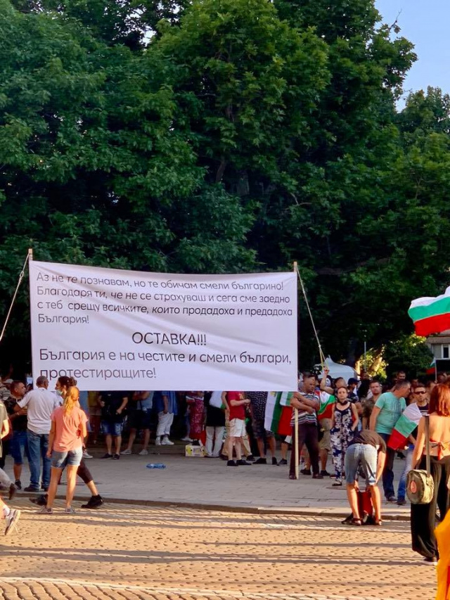 Bulgaria: Protests in Bulgaria, Day 25: Three Intersections in Sofia Remain Blocked