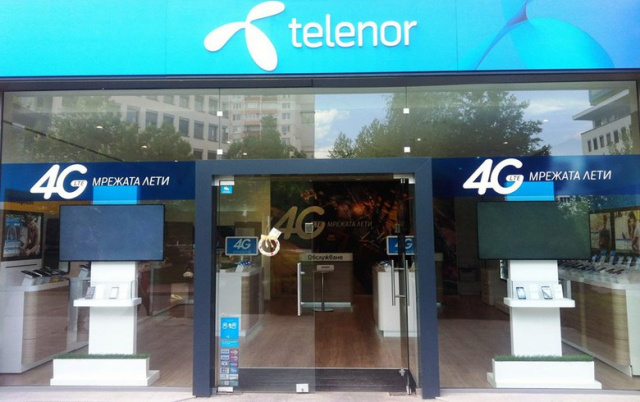 Bulgaria: Mergermarket: New Sale of Telenor Bulgaria Contemplated