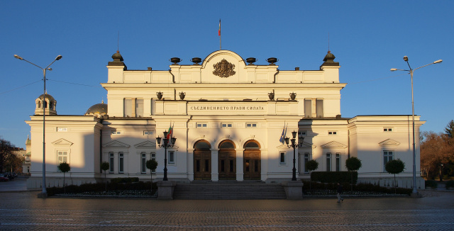 Bulgaria: Bulgaria: GERB Submitted the Draft for a New Constitution to the Parliament