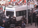 Bulgarian Interior Ministry: The Protesters Are Breaking Paving Stones, Trying to Break Through the Cordon