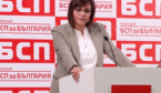 Kornelia Ninova Won the First Direct Election for Chairperson of the Bulgarian Socialist Party