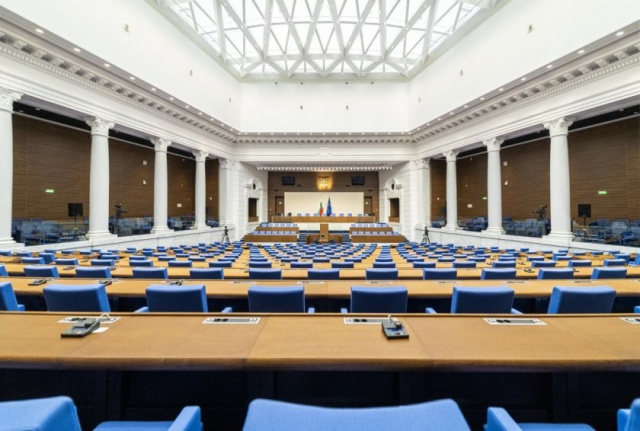 Bulgaria: Bulgarian Parliament in a New Building - the Renovated Former Party House