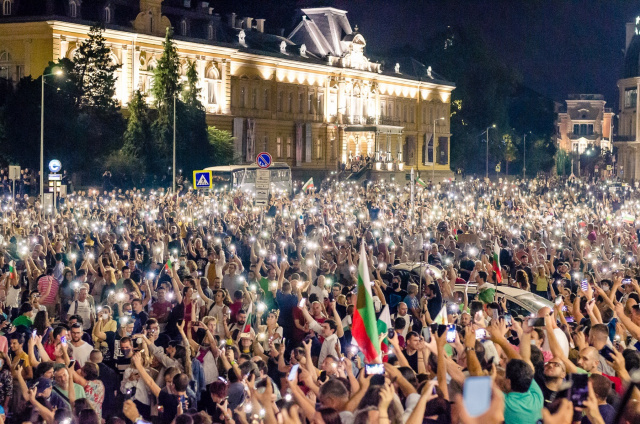 Bulgaria: Protests in Bulgaria, Day 68: Anti-Governement protests Passed Peacefully