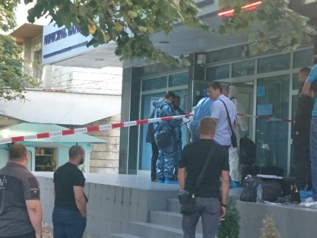 Bulgaria: Bank Robbery in Bulgaria's City Sandanski