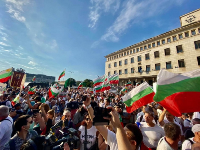 Bulgaria: Protests in Bulgaria, Day 71: Protesters Demand the Resignation of Tsveta Karayancheva - Speaker of the National Assembly
