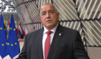 Bulgaria's PM Boyko Borissov: I Thank EC for the Extremely Objective Report