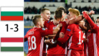 Bulgarian Football Team is Out of Euro 2021