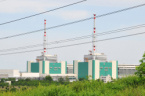Bulgaria's PM: We Will Construct Unit 7 of Kozloduy Nuclear Power Plant with American Reactor