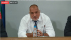 Bulgaria's PM and Three Ministers Under Quarantine Due To Contact With Positive COVID-19 Deputy Minister