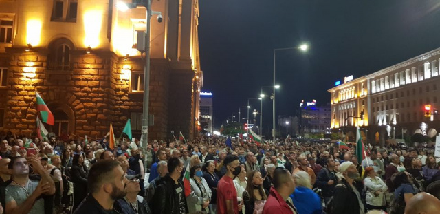 Bulgaria: Protests in Bulgaria, Day 102: We Are Not Afraid