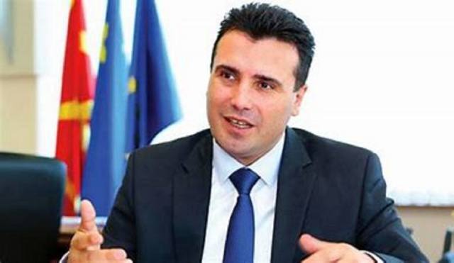 Bulgaria: Macedonia's Premier Proposes Annex to the Friendship Treaty and New Commitments to Bulgaria