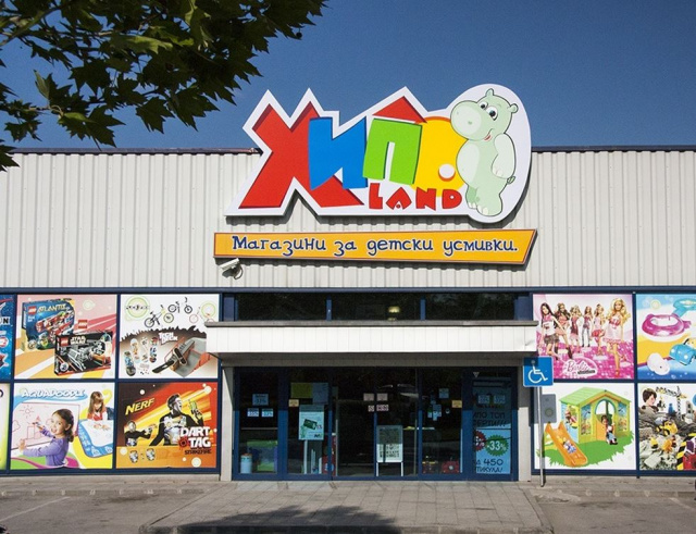 """Bulgaria: Business Organizations Stood Against the Fine Imposed on Hypoland Toy Stores as """"unlawful"""""""